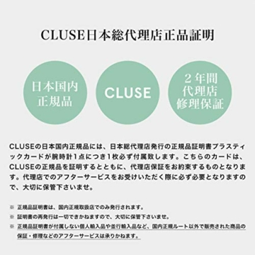 Cluse Damen Analog Quarz Uhr mit Edelstahl Armband CW0101209009 - 8